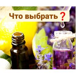 Эфирные масла или отдушки, что выбрать для мыла ручной работы?